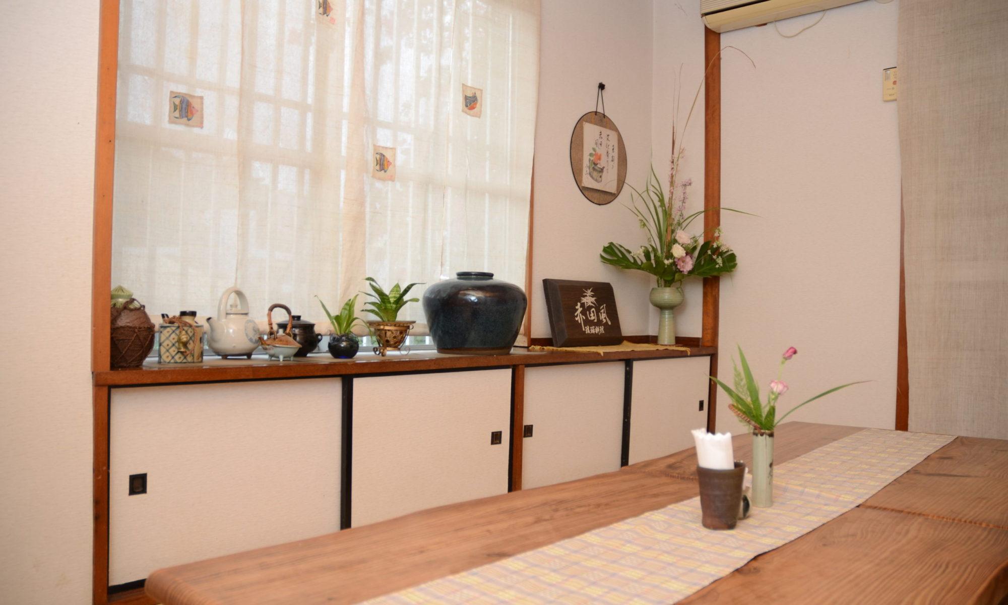 琉球料理 赤田風 公式サイト
